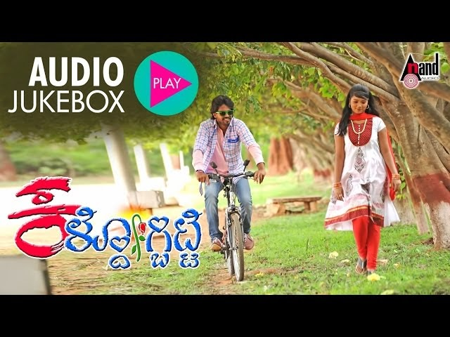 Kaldogbitte Kannada Movie Trailer