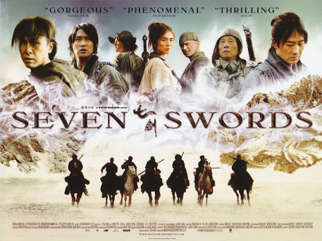 seven-swords