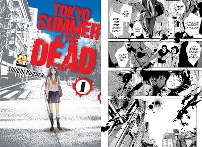 Tokyo Summer of the Dead #1