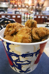Foto Ayam goreng KFC