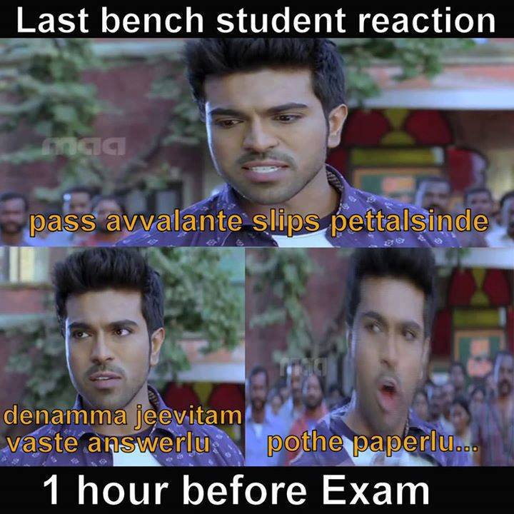 Last Bench Students Reaction Quotes Telugu Quotes Wallpapers