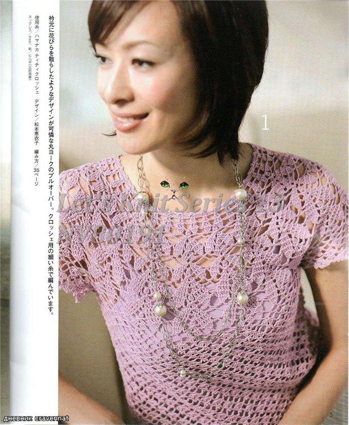 блуза крючок, схема
