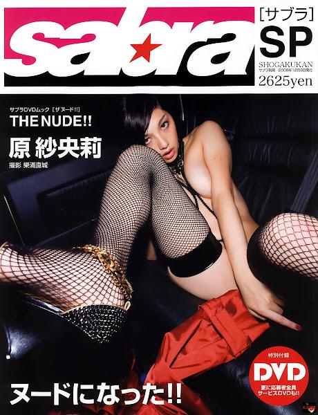 [Sabra Books] Saori Hara - THE NUDE