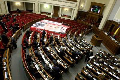 Фото Укринформ: заседание Верховной Рады