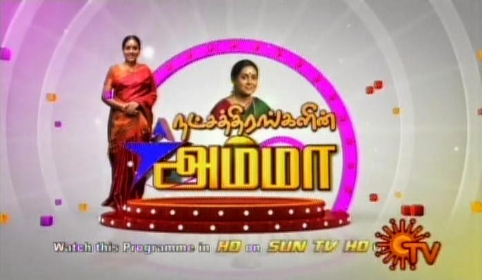 Natchathirangalin Amma Actress Saranya Special Interview Sun Tv Vinayagar Chathurthi Special 29th August 2014 Full Program Show Kalaignar Tv 29-08-2014 Watch Online Youtube HD Free Download