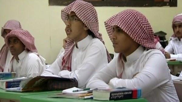 السعودية تعلن نتائج الثانوية العامة 2014/1435 عبر موقع نظام نور الإلكتروني