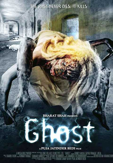 Ghost (2012)Poster