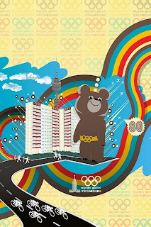 london 2012 olympic iphone wallpaper