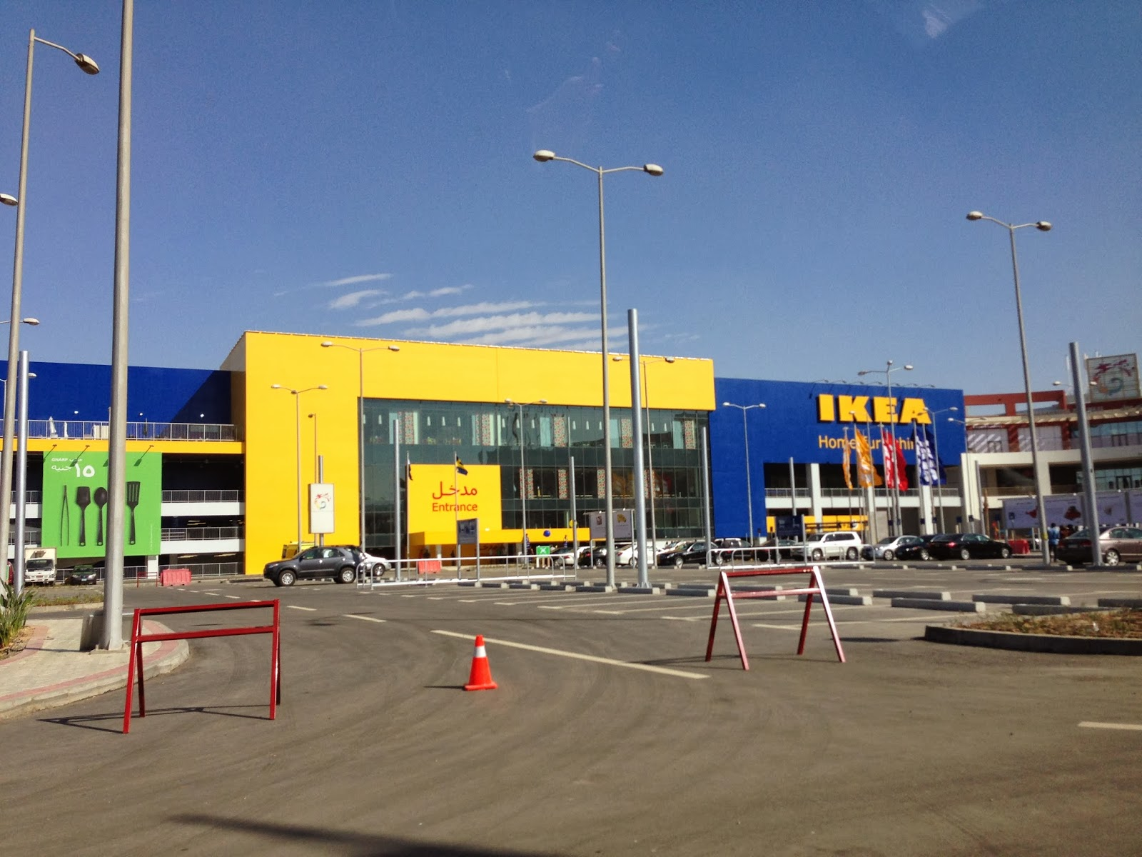 ikea cairo egypt ikea cairo festival city mall. Black Bedroom Furniture Sets. Home Design Ideas