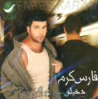 Fares Karam-Dakhelo