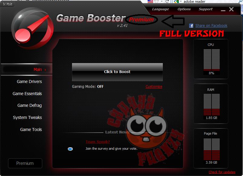 Game Booster Premium 2.0 Final.