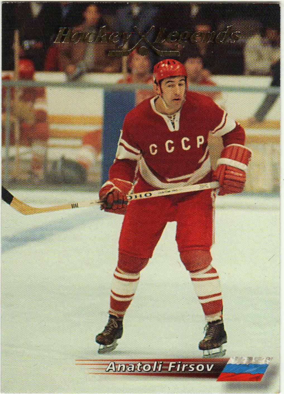анатолий ионов хоккеист фото