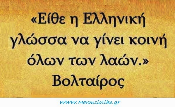 https://www.facebook.com/marousiotiko?fref=ts