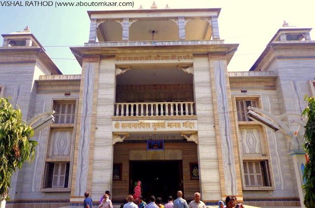 Tulsi Manas Mandir , Varanasi
