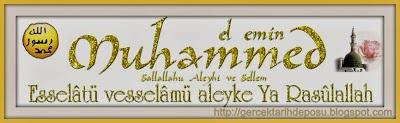 last prophet muhammad