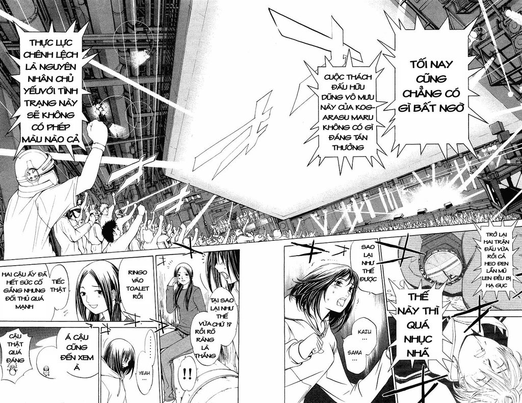 Air Gear Chap 059