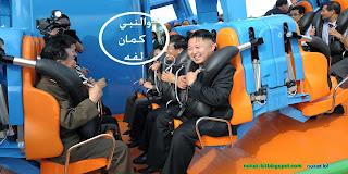 كوريا الشمالية رئيس كوريا كيم جونغ أون