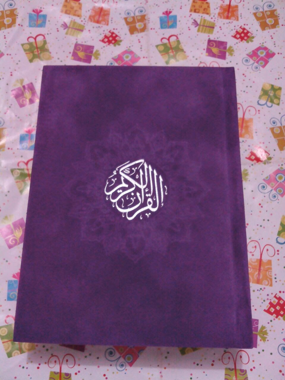 rainbow quran, rainbow quran new design, rainbow quran with english translation, rainbow quran english translate