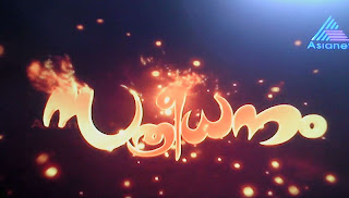 Sthreedhanam 8 March 2013 ( 8-03-2013 ) Malayalam Serial