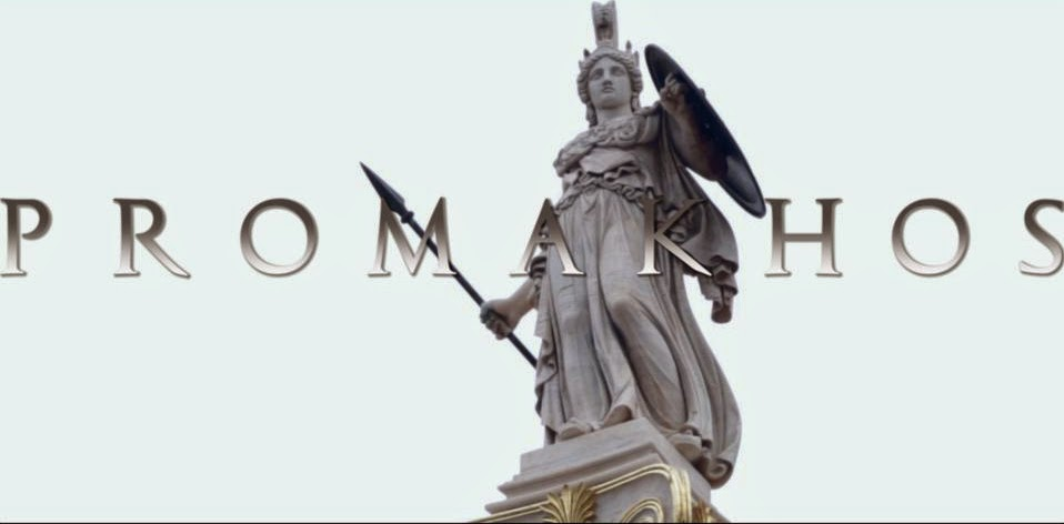 Promakhos ταινία επιστροφή γλυπτών Παρθενώνα
