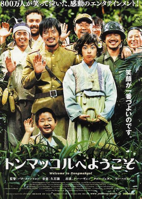 Daftar Film Perang Korea Terbaik (Rekomendasi Movie)