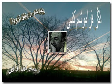 اگر فراموشم کنی، مجموعه ای از سروده های پابلو نرودا با برگردان فارسی