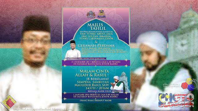 Upcoming Event : Majlis Tahlil, Ceramah Perdana & Malam Cinta Allah dan Rasul