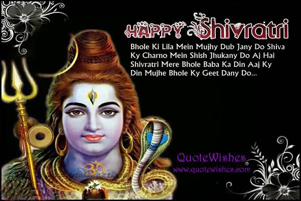 Happy Shivratri Hindi Sms Greetings Images