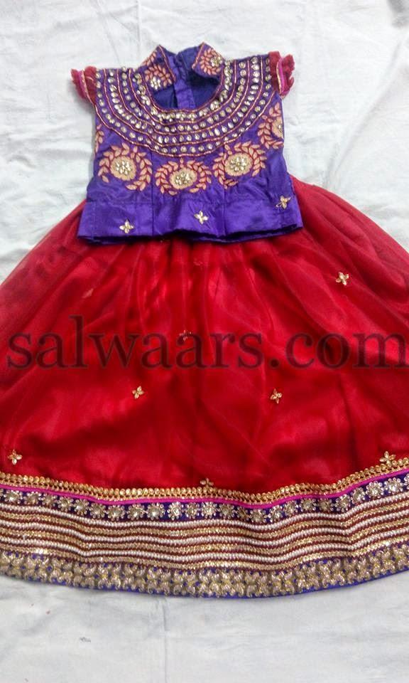 Red Purple Kids Skirt