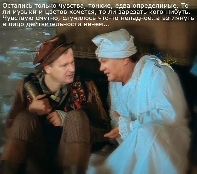 Полномочия миссии Кокса-Квасьневского продлили до середины ноября - Цензор.НЕТ 8596