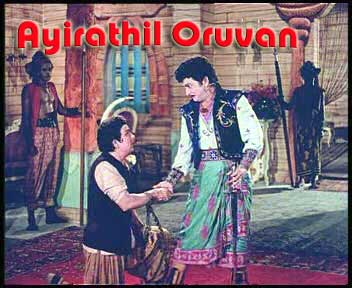 MGR & Nambiyar in 'Aayirathil Oruvan' Movie