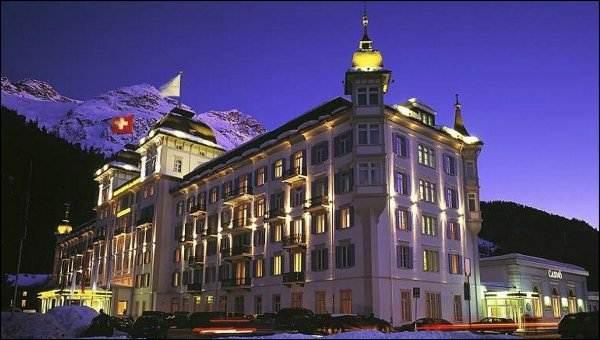 Sovrana Hotel And Re Aqua Spa