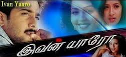 Watch Ivan Yaro (2002) Tamil Movie Online