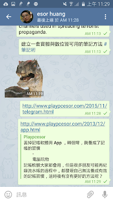Telegram-20.png