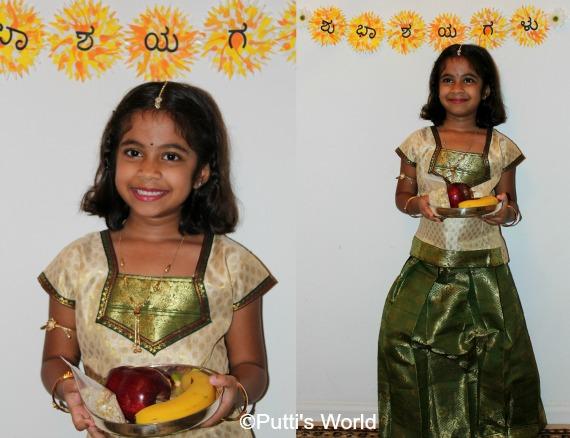 Sankranti Pongal Kids Bhogi Pallu