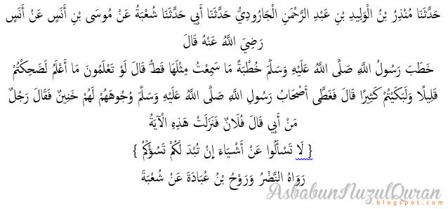 Quran Surat al Ma'idah ayat 101|Penjelasan