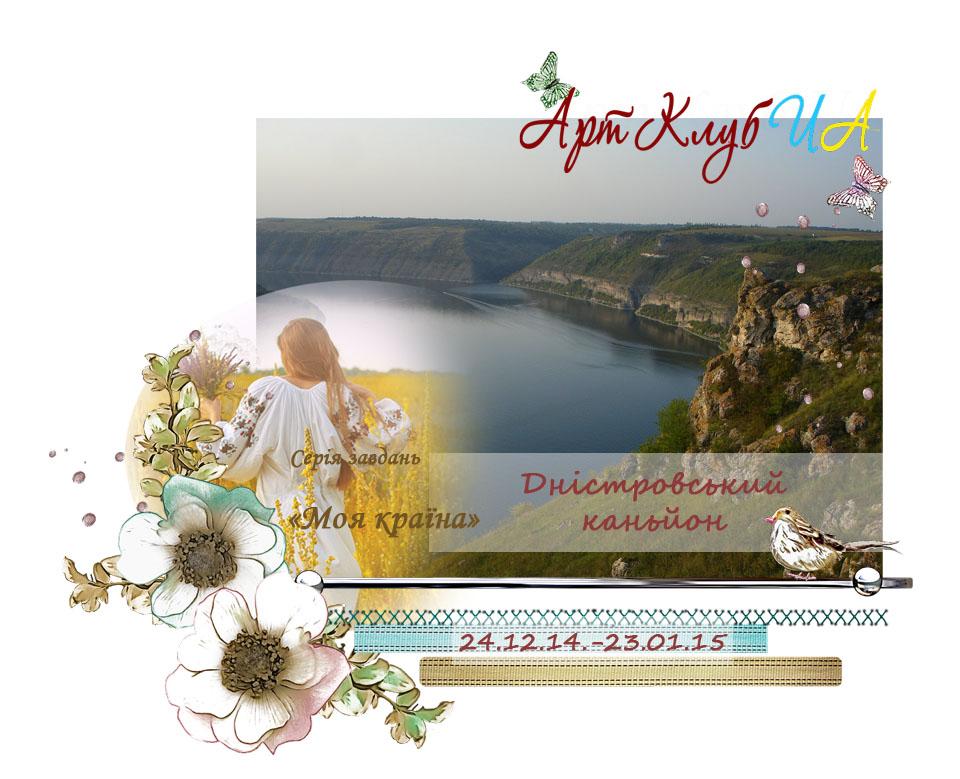 http://talya-club.blogspot.com/2014/12/4.html