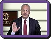 -- برنامج حقائق و أسرار مع مصطفى بكرى حلقة يوم الجمعة 21-10-2016
