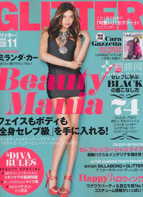GLITTER (グリッター) November 2012年11月号 【表紙】 ミランダ・カー Miranda Kerr japanese magazine scans