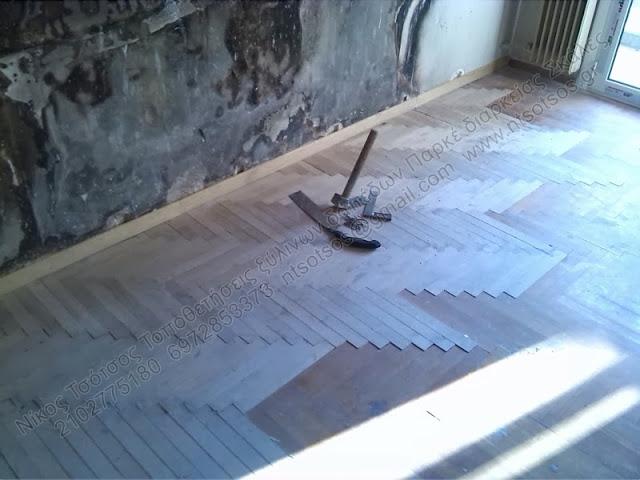 Επισκευή σε ξύλινο πάτωμα ψαροκόκαλο μετά απο πυρκαγιά