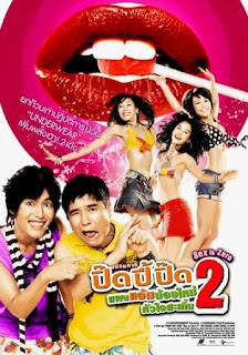 Sex is Zero 2 – ขบวนการปิ๊ด ปี้ ปิ๊ด 2 (Uncut)[พากย์ไทย]