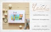 открытки 8