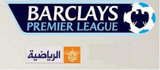 تردد قناة الجزيرة الرياضية المشفرة +3 ,قناة الجزيرة الرياضية المشفرة +4
