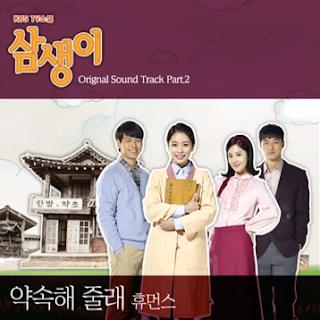 TV Novel Samsaengi OST Part 2