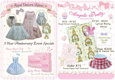 angelic pretty shop flyers anniversary sale 2013