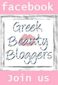 Greek Beauty Bloggers' Team