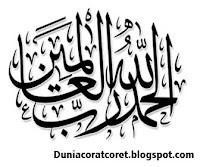 "Kaligrafi Lapadz ""Alhamdulillah"" Hitam Putih"