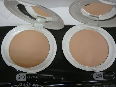 MEIKO NATURACTOR: POWDER FOUNDATION