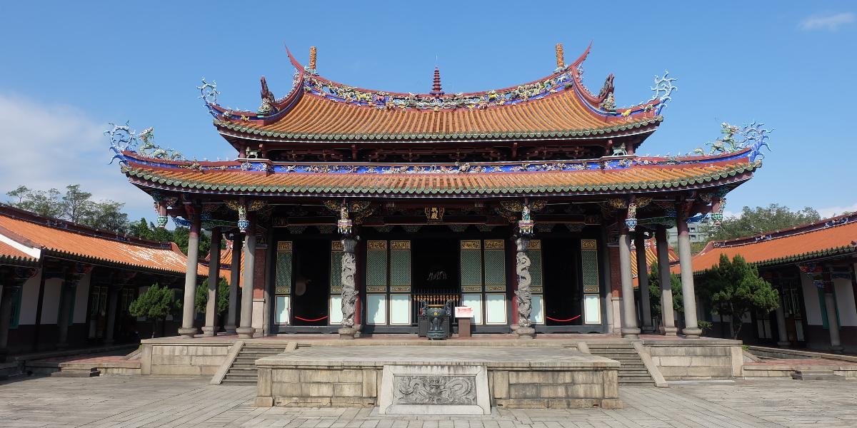 Formosa Guide: Taipei Confucius Temple (臺北孔子廟)