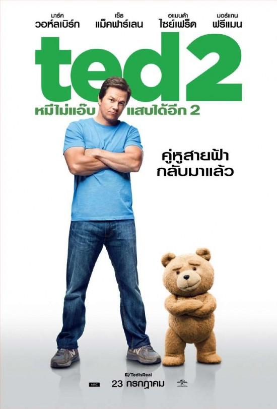 [MASTER มาแล้ว] TED 2 (2015) หมีไม่แอ๊บ แสบได้อีก 2 [MASTER][1080P] [เสียงไทยมาสเตอร์ 5.1 + อังกฤษ 5.1]